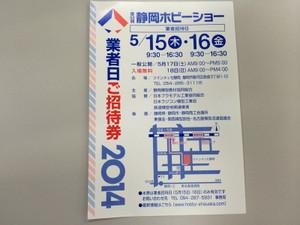Img_4684